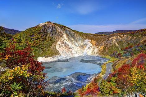 登別温泉:大湯沼湖