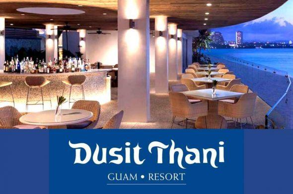 「デュシタニ グアム リゾート」で味わう5つ星ホテルならではの極上ステイ!
