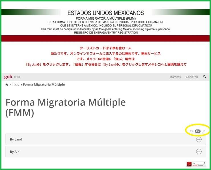カード メキシコ 入国