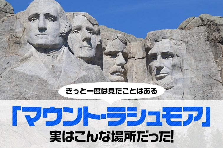 アメリカ の 初代 大統領