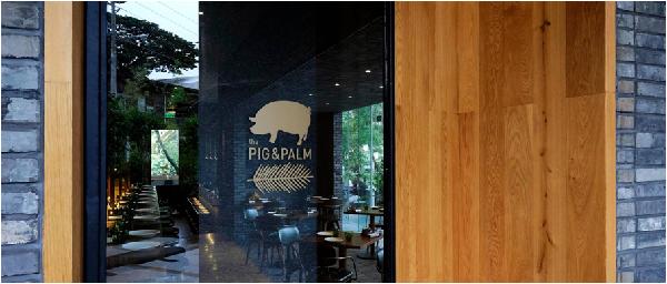 『The Pig & Palm』
