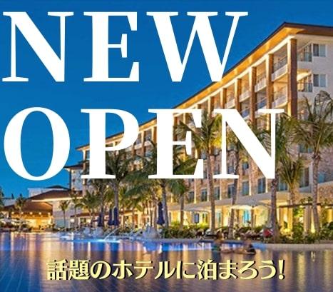 New open!!-min