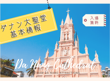 https://www.travelwith.jp/roadtraveler/post-37103/