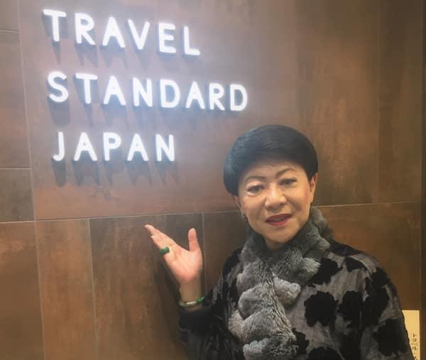 トラベル・スタンダード・ジャパン新オフィス