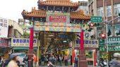 安くて近い海外といえば、台北