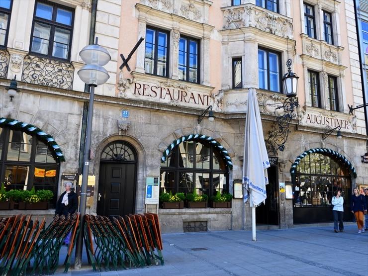 アウグスティナー・グロースガストシュテーテン/1885年までは、この場所に醸造所があった。