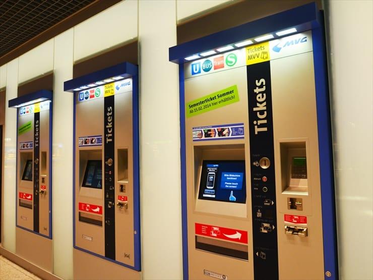 自動販売機を利用する場合はおつりがない事があるので小銭を用意しよう。