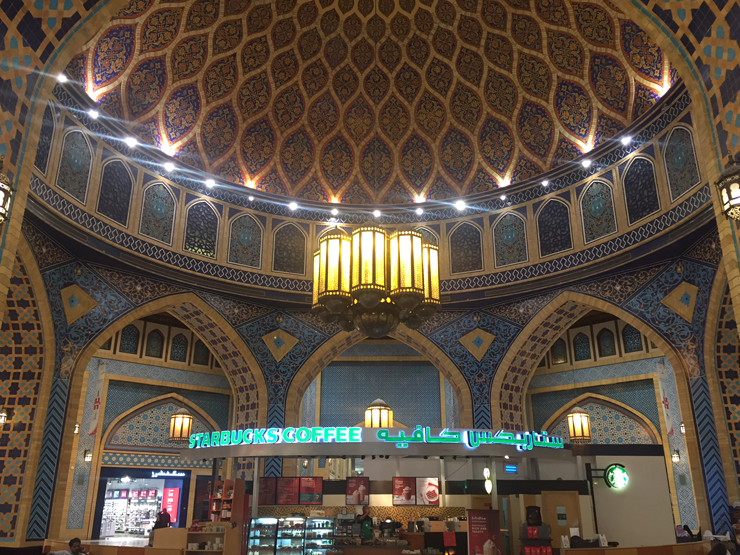 「イブン・バトゥータ・モール」内の世界一美しいスターバックス