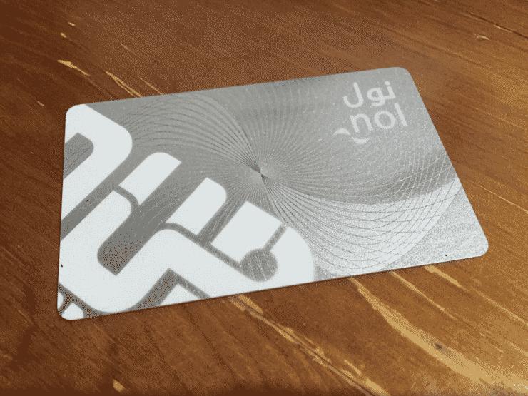 NOLカード