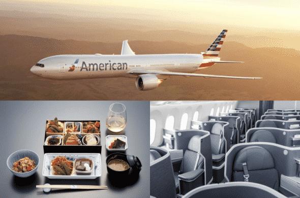 アメリカン航空/イメージ