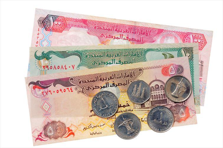 通貨はディルハムとフィルス