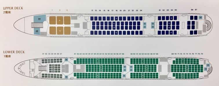 シンガポール航空の世界最大の旅客機A380