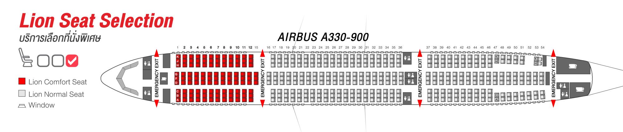 タイライオンエア Airbus-A330-900