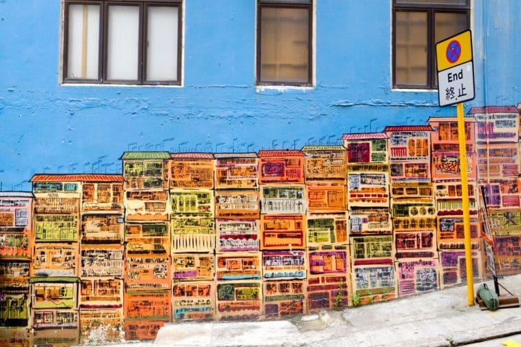九龍城砦「ハリウッドロード」のウォールアート