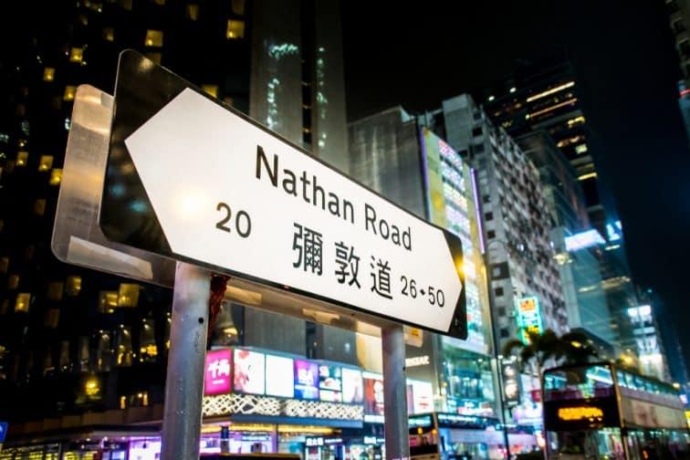 ネオンで輝く香港のネーザーンロード