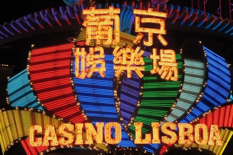 リズボア カジノ