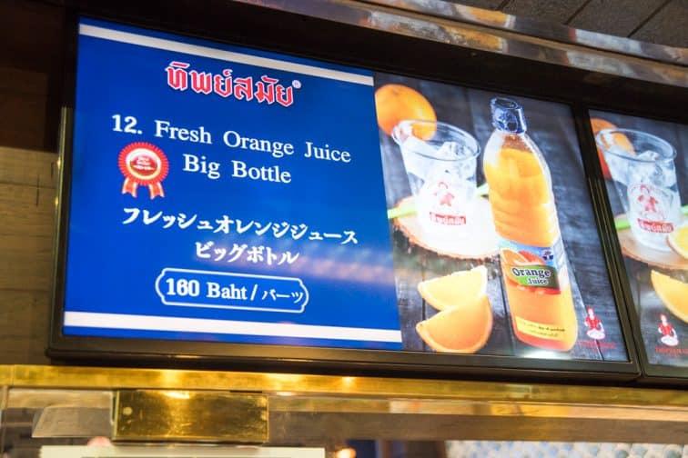 パッタイティップサマイ本店のオレンジジュースの看板