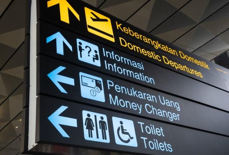 ジャカルタ 空港