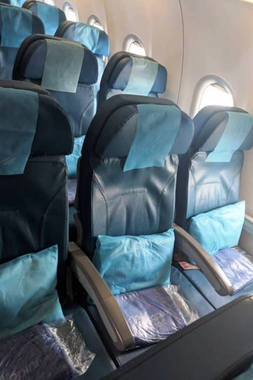 A320 200エコノミークラス