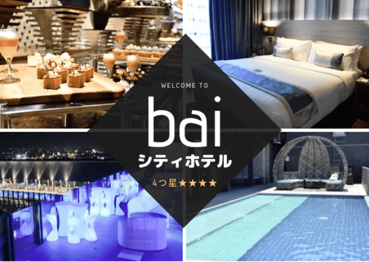 welcome to bai hotel