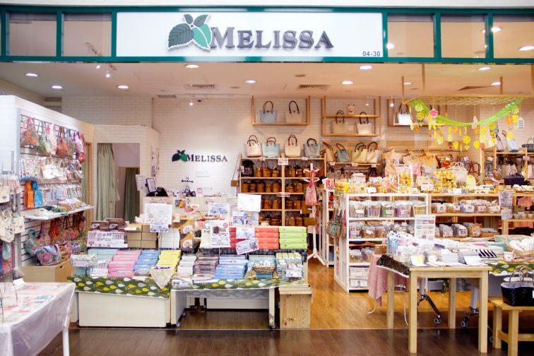 日本人好みの可愛いお土産がたくさん!「メリッサ(Melissa)」