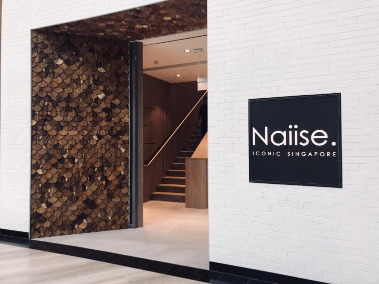 センスの良いシンガポールお土産ならココ!「Naiise(ナイーズ)」