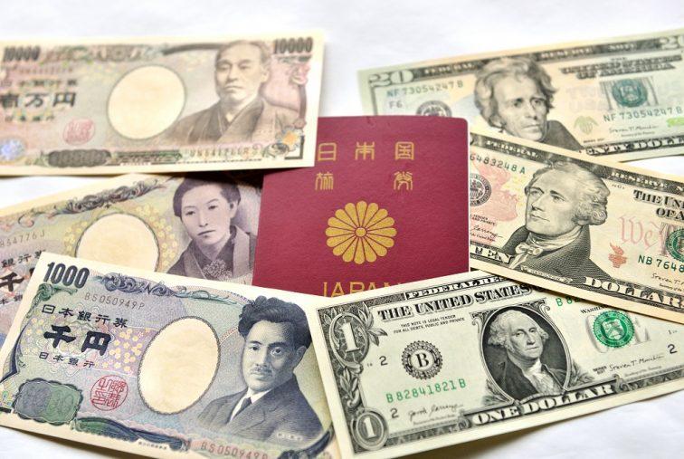 カタールドーハ日本円両替の方法