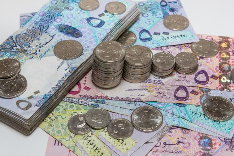 カタールドーハ通貨