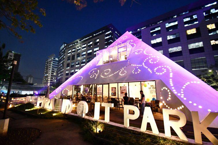 itpark_night