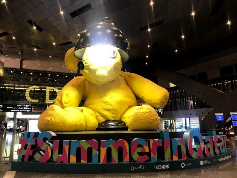 ハマド国際空港の熊