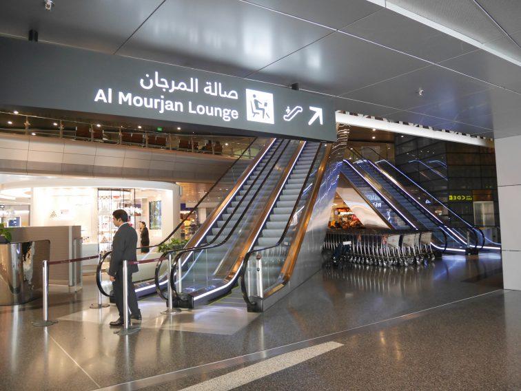 カタールハマド国際空港カタール航空ラウンジ