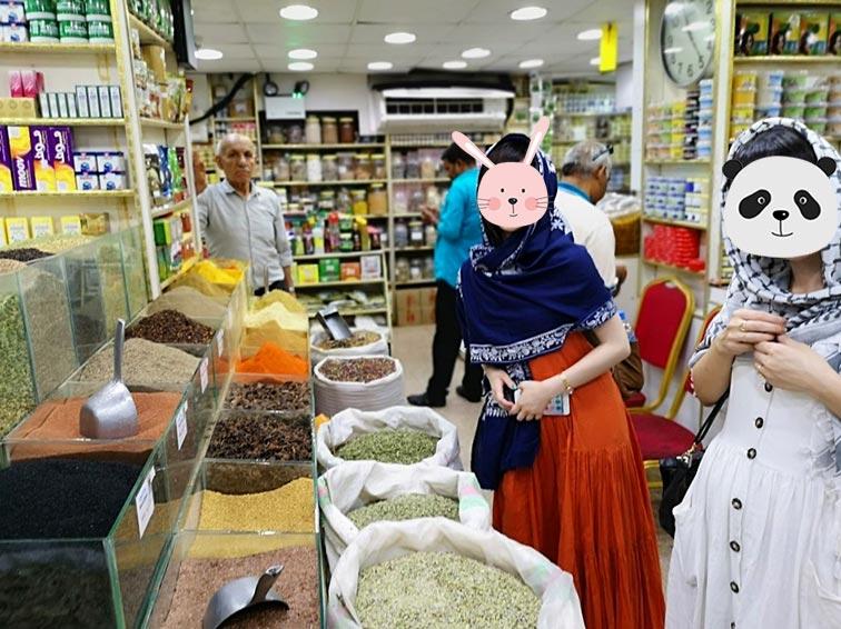 カタール土産スパイス