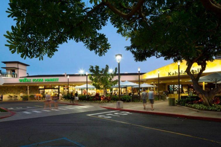 ホールフーズ カハラ店 ハワイ