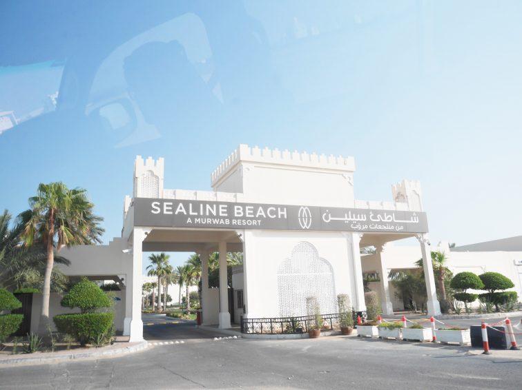 カタール シーラインビーチ
