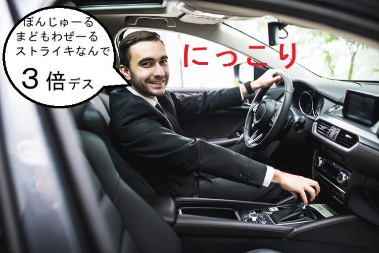 フランス ストライキ Uber