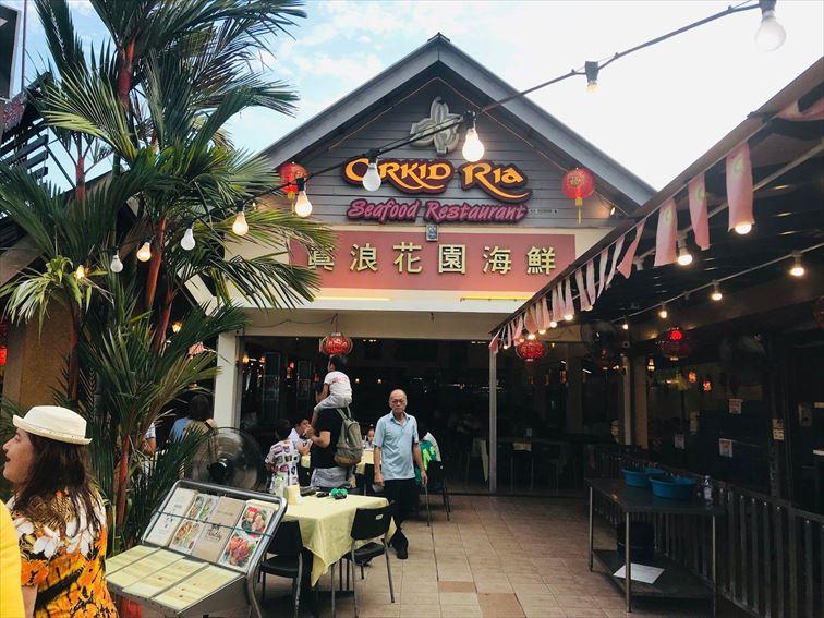 ラ ンカウイで一番人気の中華レストラン「オーキッドリア」