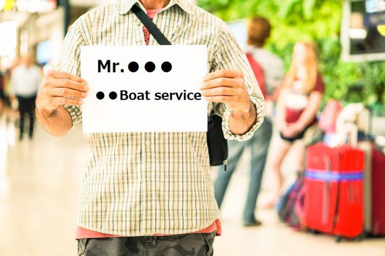 ベネチア シャトルボートサービス