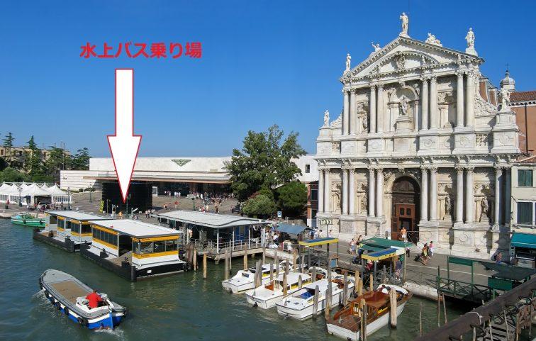 ベネチア 水上バス ヴァポレット