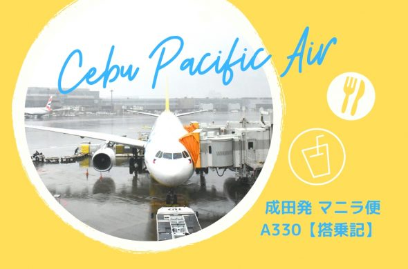Cebu Pacific top