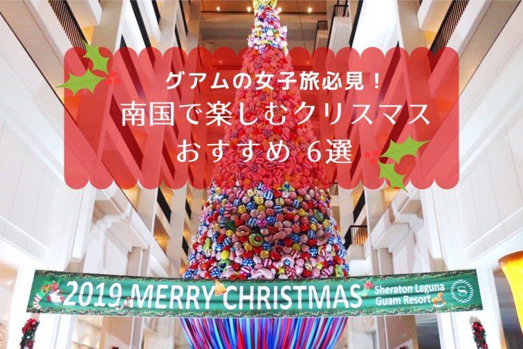 Guam Christmas!
