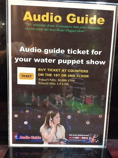 ハノイの観光/タンロン水上人形劇場