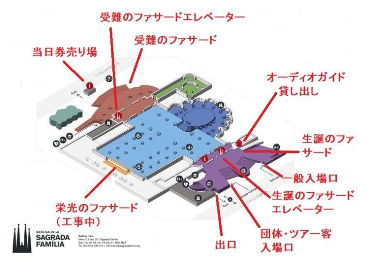 サグラダ・ファミリア内MAP