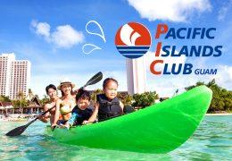 PIC Guam Resorts top banner