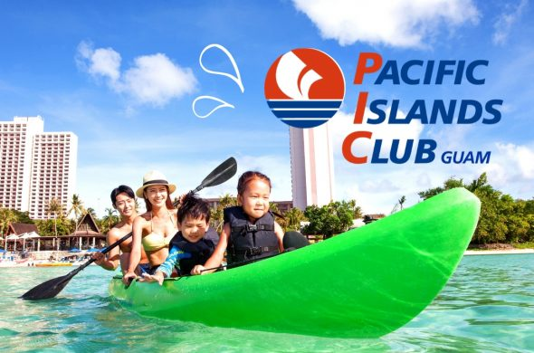 PIC Guam Resorts top banner