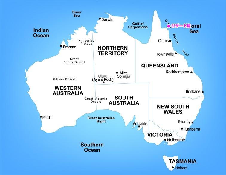 オーストラリア・リザード島