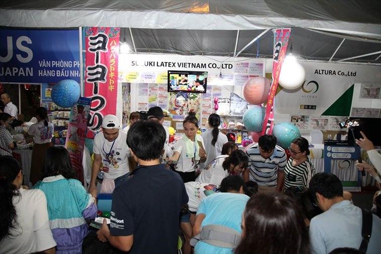ジャパンフェスティバル