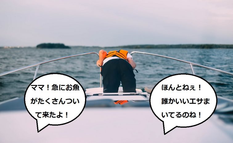 カプリ島 船酔い
