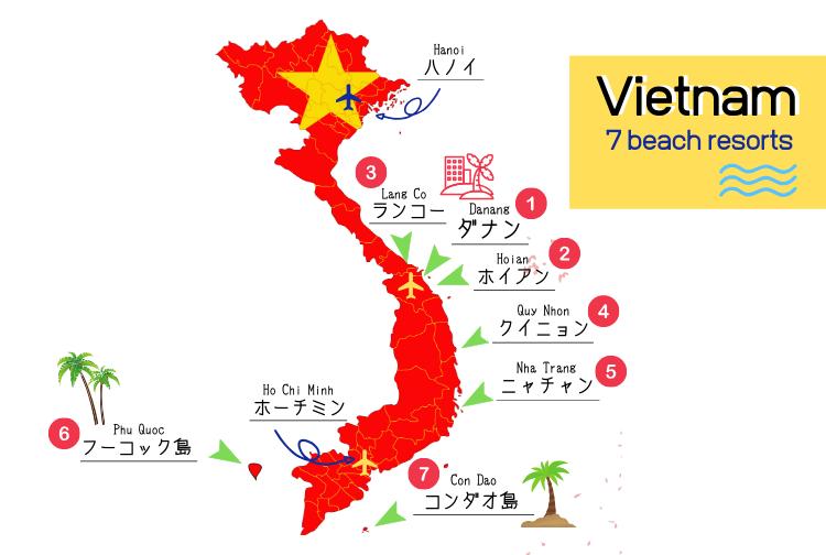 ダナンだけじゃない!ベトナムの7つのビーチリゾート&離島まとめ【2020年最新版】