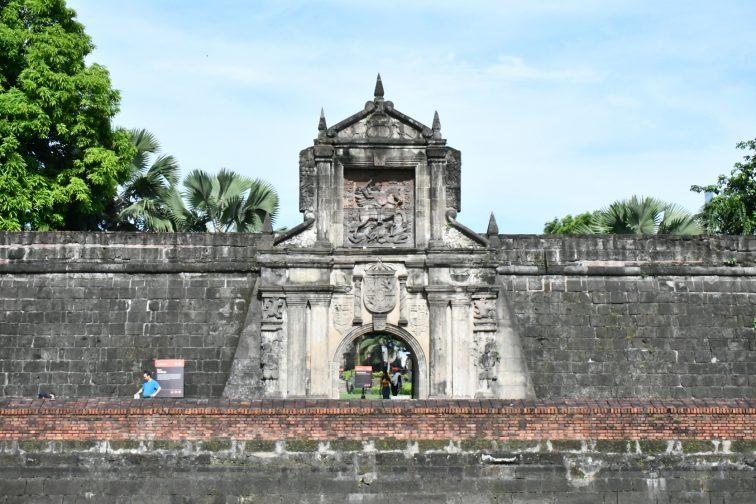 Intramros gate