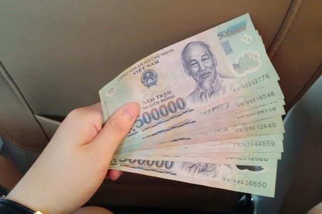 ベトナムドン現金/両替